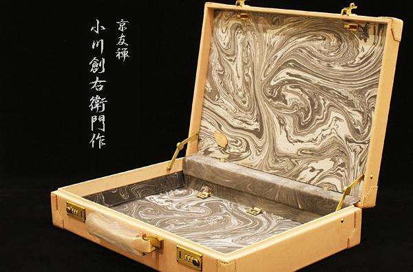 hamaguchi-model